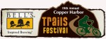 Copper Harbor Trails 2014 Logo