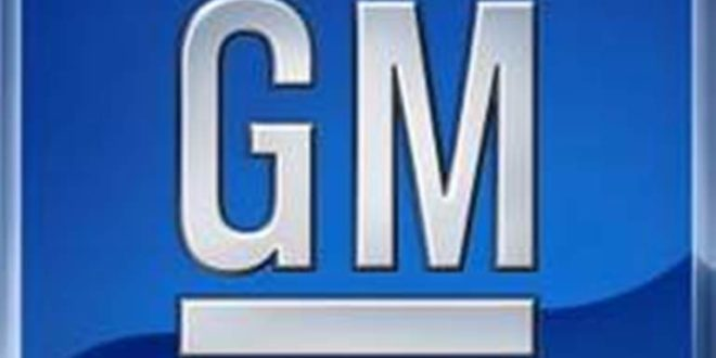 Gm agrees to a settlement in investigation keweenaw report for General motors annual report 2016