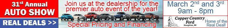CC Ford Auto Show